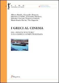 I greci al cinema